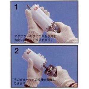 マルチリョーバコアドリル65Φ MRC65 (サイディング用替刃付)ハウスビーエム|soukoukan|02