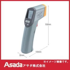 信託 放射温度計 MT632 アサダ 評判 工業用 Asada