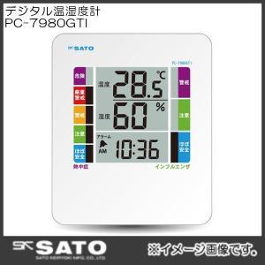 デジタル温湿度計 PC-7980GTI 1078-00 SATO 佐藤計量器 PC7980GTI|soukoukan