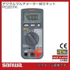デジタルマルチテスターキット PC20TK 三和電気計器 soukoukan
