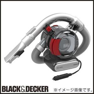 PD1200AV 車用掃除機 フレキシーオート2 ブラック&デッカー BLACK&DECKER|soukoukan