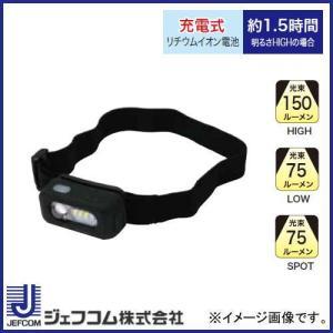 デンサン LEDパランドルX(充電式・ヘッドライトタイプ) PLRX-4H ジェフコム デンサンセール|soukoukan