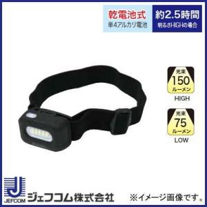 デンサン LEDパランドルX(乾電池式・ヘッドライトタイプ) PLX-5H ジェフコム デンサンセール|soukoukan