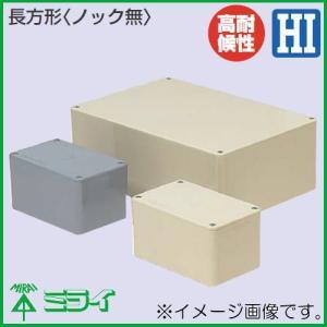 受注生産 プールボックス 400x250x250mm 長方形 ご予約品 ノック無 PVP-402525 デポー 1ヶ MIRAI 未来工業 グレー
