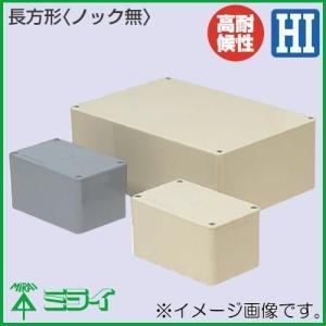 受注生産 プールボックス 当店一番人気 600x500x300mm 長方形 ノック無 1ヶ PVP-605030 グレー 無料サンプルOK MIRAI 未来工業