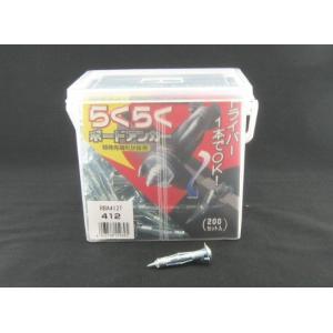 RBA416T らくらくボードアンカー(200本入) 若井産業 WAKAI|soukoukan|03