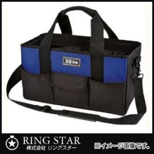 37422bb075b2 3Dツールバッグ RD-435 ブルー リングスター RINGSTAR RD435|soukoukan ...