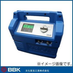 オイルレスフルオロカーボン回収装置 RM330 BBK 文化貿易工業|soukoukan