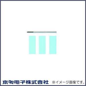 メンテナンスセット SB01 本多電子