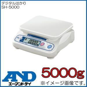 デジタルはかり(5000g) SH-5000 A&D エー・アンド・デイ SH5000|soukoukan