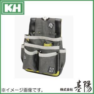 五神獣釘袋W型 萌黄 SJ02G 基陽 KH 腰袋|soukoukan
