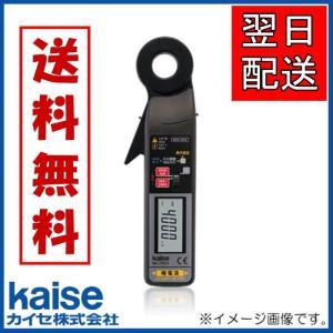 SK-7831 暗電流クランプテスタ 自動車計測器 ●DC4000mAレンジ搭載!クランプするだけで...