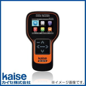 コードリーダー SK-8412 カイセ kaise SK8412|soukoukan