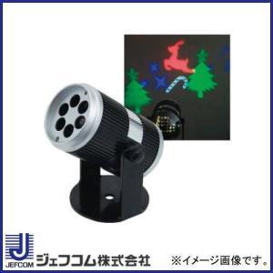 LEDプロジェクター クリスマス STM-P01 デンサン DENSAN|soukoukan