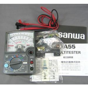 組立式アナログマルチテスタキット TA55KIT (三和電気計器) TA-55-KIT|soukoukan