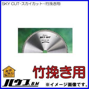 竹用チップソー 355mmX120P TH-35512 ハウスビーエム|soukoukan