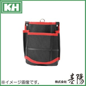 基陽 武尊魂 2段 腰袋 ブラック/緋色 TK02K-R KH 釘袋