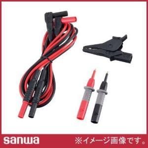 テストリード TL-509S 三和電気 SANWA