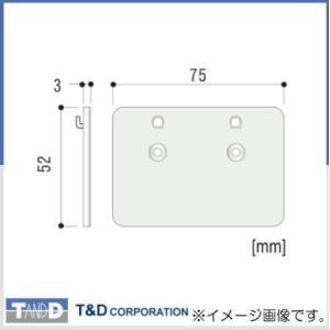 TR-07K2 壁面アタッチメント おんどとり T&D TR7K2