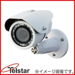 AHD200万画素 屋外用カメラ(オートフォーカス&ズーム,赤外線投光) TR-H210VZ コロナ電業 Telstar|soukoukan