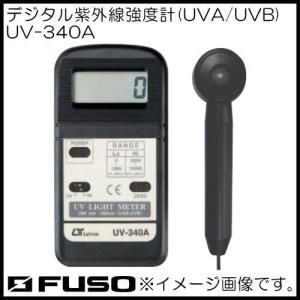 紫外線強度計 UV-340A FUSO UV340A...