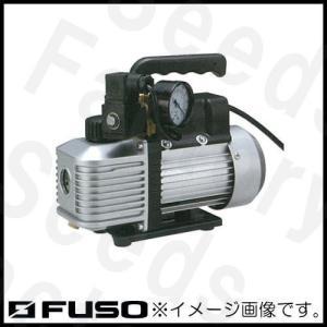 VP-120A 小型ツーステージ真空ポンプ(電磁弁、真空計付) FUSO