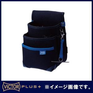 破れやすい箇所に補強が入った軽くて丈夫な特殊縫製の腰袋です 収納力の高い3段ポケットタイプです 生地...