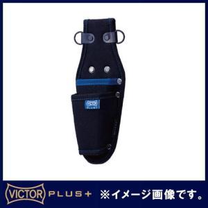 抜き差ししやすい特殊縫製のホルダーです ペンチまたはニッパ2丁収納可能です。9インチサイズ対応。 生...