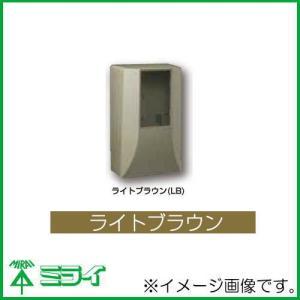 電力量計ボックス WPS-2型 ライトブラウン WPS-2LB-Z 未来工業 MIRAI|soukoukan
