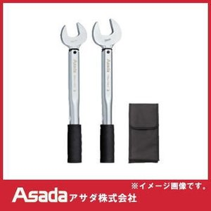 トルクレンチセット 1 2 5 8 アサダ Asada 新冷媒用 アウトレット☆送料無料 安い XP777