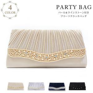 【送料無料】パーティーバッグ レディース バッグ 大きめ クラッチバッグ 結婚式バッグ party ...