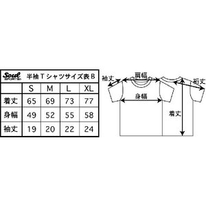ART JUNKIE TOKYOコラボレーション「SOULMAN 1」Tシャツ ブラック soul-sports 06