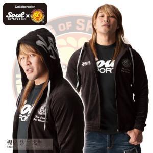 新日本プロレス×SOUL SPORTSコラボ ベロアパーカ ブラック|soul-sports