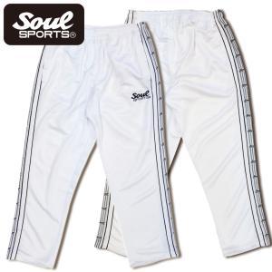 SOUL SPORTSオリジナル ジャージパンツ ホワイト|soul-sports