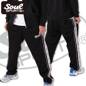 SOUL SPORTSオリジナル ジャージパンツ ブラック|soul-sports