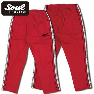 SOUL SPORTSオリジナル ジャージパンツ レッド|soul-sports