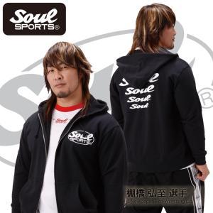 SOUL SPORTSオリジナル Soul4連ロゴパーカ ブラック|soul-sports