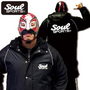 SOUL SPORTSオリジナル ベンチコート ブラック|soul-sports