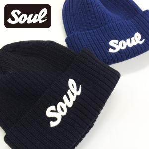 SOUL ロゴ刺繍ニットキャップ 黒/紺|soul-sports