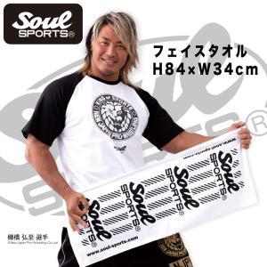 SOUL SPORTS テープロゴ フェイスタオル 白|soul-sports