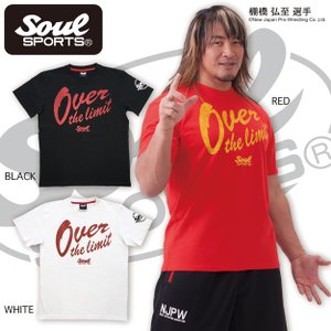 SOUL SPORTSオリジナル 「Over the limit」ロゴTシャツ|soul-sports