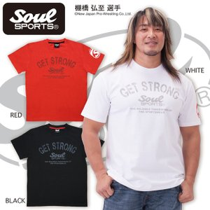 SOUL SPORTSオリジナル 「GET STRONG」ロゴTシャツ soul-sports