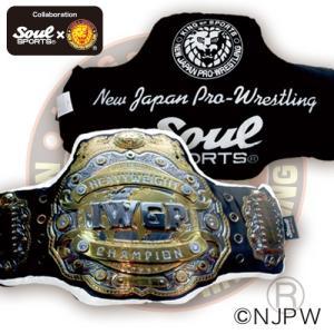新日本プロレス×SOUL SPORTS 4代目IWGPヘビー級チャンピオンベルト柄 中綿クッション|soul-sports