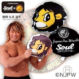 新日本プロレス×SOUL SPORTS 新日ジッピーくん柄 中綿クッション|soul-sports