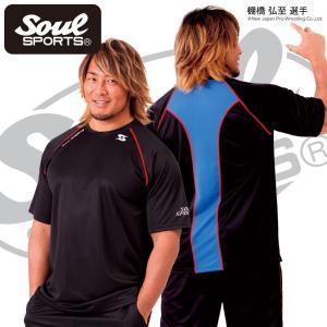 SOUL SPORTSオリジナル 通気性抜群メッシュ切替 ドライTシャツ ブラック 2017新作 soul-sports