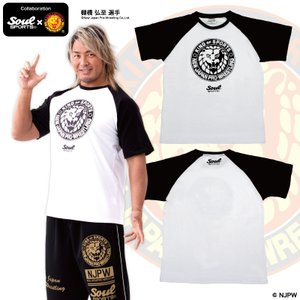 新日本プロレス×SOUL SPORTSコラボ ラグランTシャツ ブラック 2017新作 soul-sports