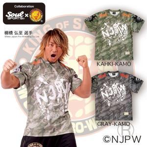 新日本プロレス×SOUL SPORTSコラボ カモフラ総柄転写プリントTシャツ 2017新作 soul-sports