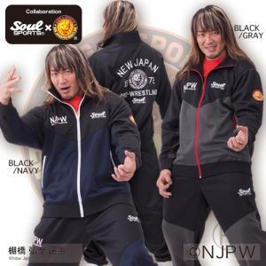 新日本プロレス×SOUL SPORTSコラボ V切替ジャージ上下 ブラック×グレー/ブラック×ネイビー|soul-sports