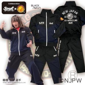 新日本プロレス×SOUL SPORTSコラボ V切替ジャージ上下 ブラック×グレー/ブラック×ネイビー|soul-sports|03