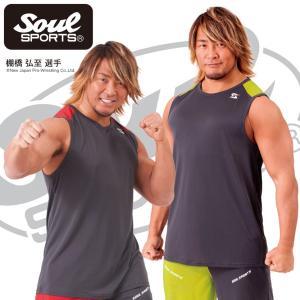 SOUL SPORTSオリジナル 超軽量ジャガード切替 ドライノースリーブ 2017新作 soul-sports
